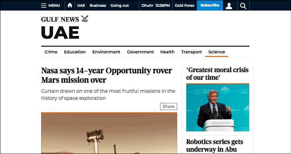 Gulf News new website.
