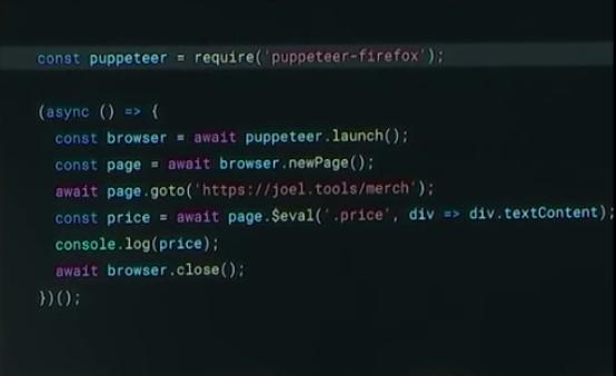 Firefox Puppeteer